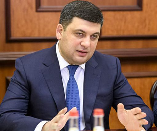Премьер Украины: «Мы закрыли в госбюджете максимум «дыр»