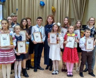 В Харькове прошел конкурс юных дарований