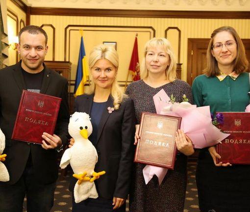 Светличная передала награды учредителям нового формата общения украинских педагогов