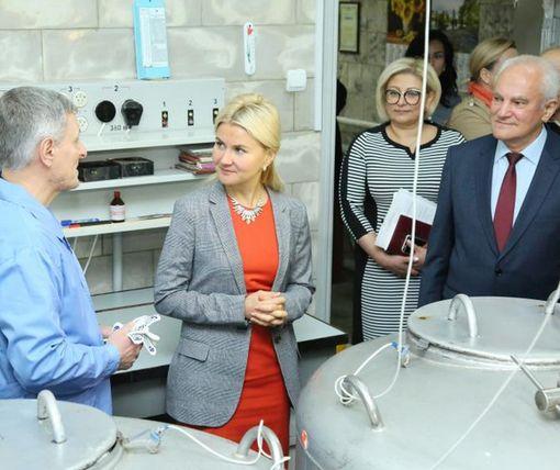 Светличная встретилась с коллективом Института проблем криобиологии и криомедицины НАН Украины