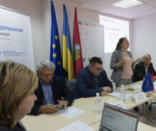 Представители ОТГ Харьковской области обсудили вопросы развития сферы ЖКХ