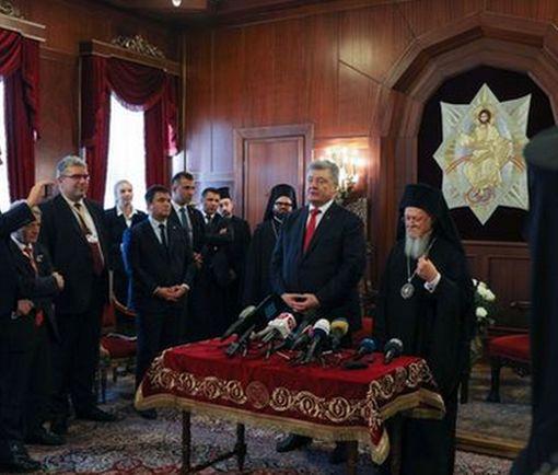 Эксперт прояснил суть соглашения между Украиной и Вселенским патриархатом