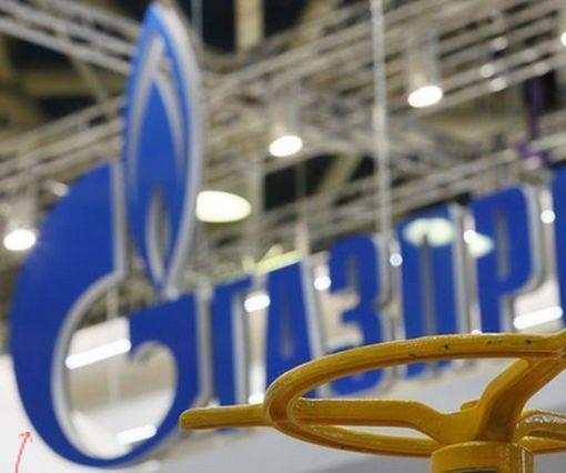 В Fitch уверены, что Нафтогаз не сможет взыскать долг с Газпрома