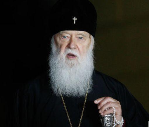 Стало известно, как РПЦ намеревалась переманить к себе патриарха Филарета
