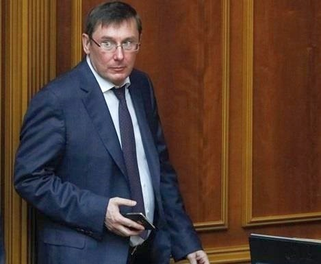 Генпрокурор Юрий Луценко заявил об отставке
