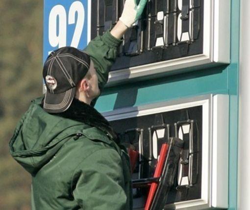 В Украине сети АЗС снизили цены на бензин