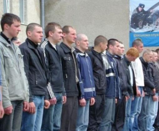 В Харьковской области намерены закрыть все военкоматы