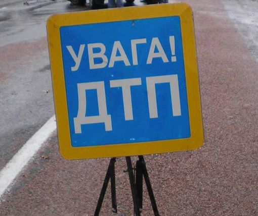 ДТП в Харькове – «евробляхер» вылетел на тротуар и затормозил об столб: фото-факт