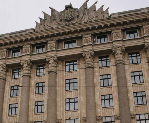 Депутаты Харьковского облсовета готовятся рассмотреть бюджет на 2019 год