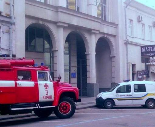 В Харьковской мэрии не нашли ничего взрывоопасного