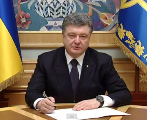 Президент Украины наградил деятелей культуры из Харькова и области