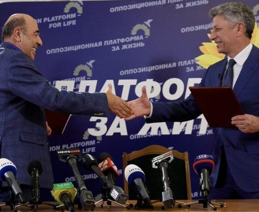 Бойко, как единый кандидат от оппозиции, проходит во второй тур