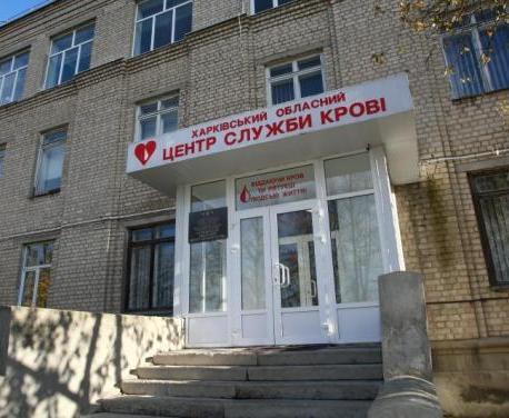 Военнослужащие Харьковского военкомата сдали кровь для раненых бойцов