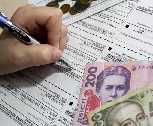 Украинцам разрешили выбирать между льготами на коммуналку и субсидией
