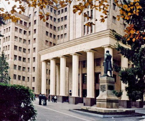 Старейший вуз Харькова попал в мировой рейтинг
