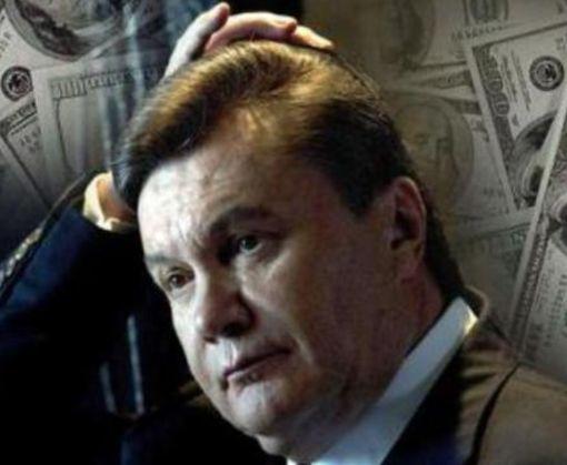 «Долг Януковича»: Россия вернула Украине крупную сумму
