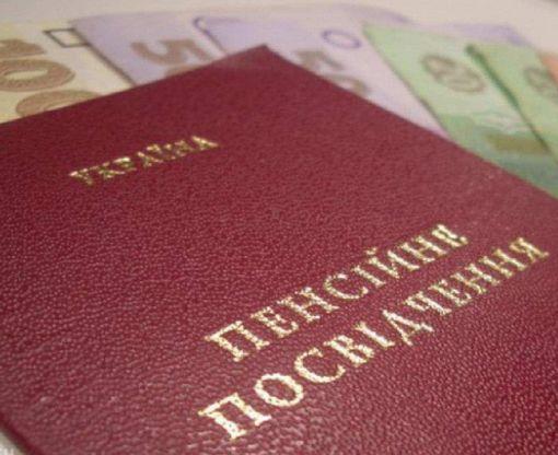 Вице-премьер Розенко: Главный позитив пенсионной реформы украинцы ощутят в 2019 году