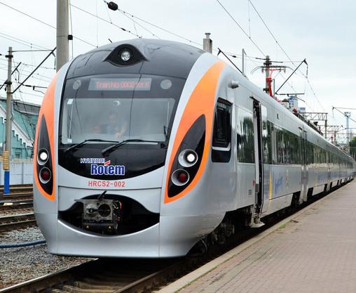 Поезда на Киев меняют маршрут