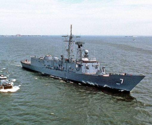 Украина получила заманчивое предложение от США по фрегатам (фото)