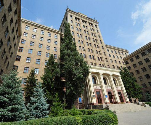 Два вуза Харькова попали в топ-10 вузов Украины