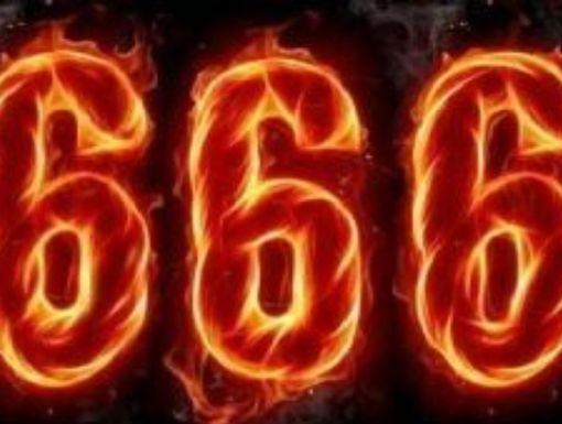 Ученые разгадали тайну «числа зверя»