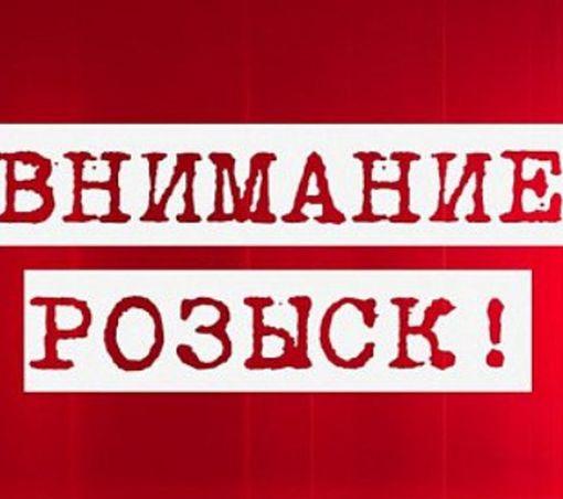 Под Харьковом разыскивают мужчину с очень необычным именем: фото-факт