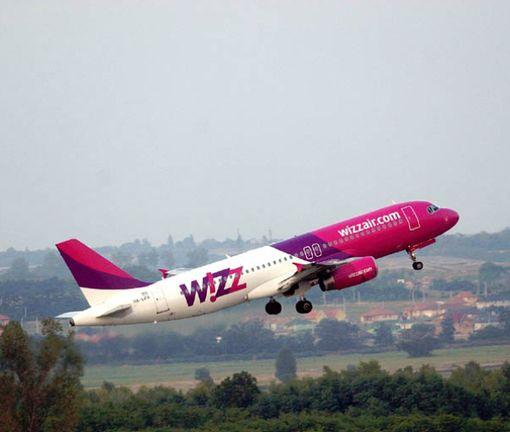Wizz Air порадовал украинцев хорошей новостью