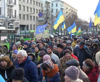 Харьковщина отмечает пятилетие начала Евромайдана
