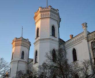 В Шаровской усадьбе восстановят террасы