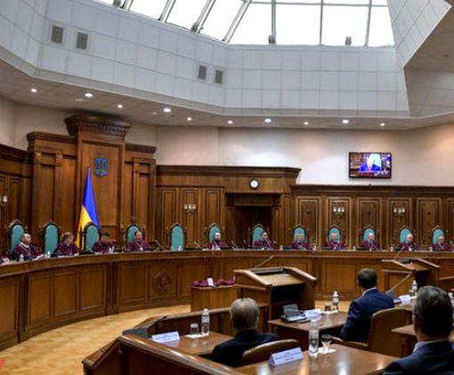 Конституционный суд определился по вопросу интеграции Украины в ЕС и НАТО