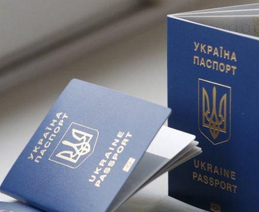 Украинский паспорт занял достойное место в мире по влиятельности