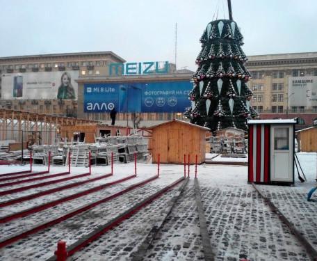 В Харькове закрывают площадь Свободы