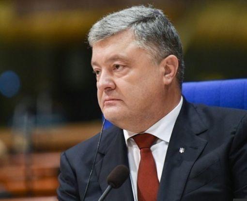 Президент Украины назвал дату Объединительного собора
