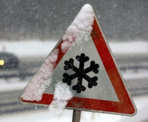 Погода в Харькове: снег с дождем