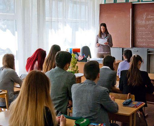 Сессия Харьковского облсовета: работников образования порадовали доброй новостью