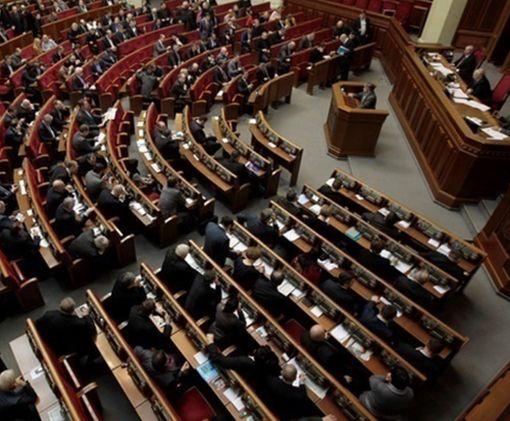 Рада положила конец «дружбе» Украины с Россией