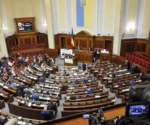 Разрыв «дружбы» с Россией: стало известно, как голосовали нардепы-харьковчане