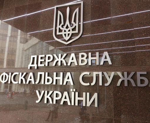 Названы крупнейшие плательщики налогов в Харькове
