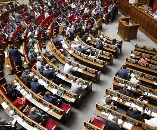 Нардепы проголосовали за изменения в госбюджете-2018