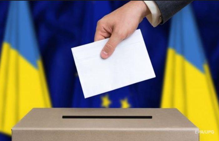 ЦИК определился по поводу начала кампании по выборам Президента Украины
