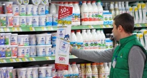 C прилавков могут исчезнуть дешевые спреды и сырные продукты