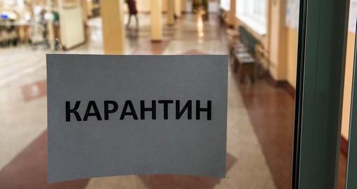 В детской больнице в Харькове разбушевалась корь