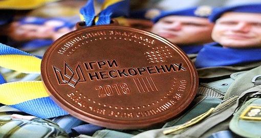 Спецназовец из Харькова стал призером «Игр непокоренных»