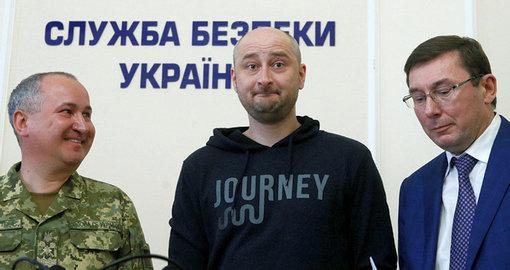Обзор новостей за 28 мая — 3 июня: самое важное в мире, Украине и Харькове за неделю (аудио)