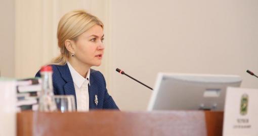 «В областном совете создана крупнейшая в Украине депутатская группа» – Светличная