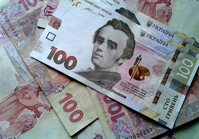 На развитие регионов Украина выделит большие деньги