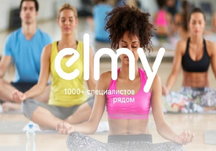 Elmy – сервис для поиска и записи к мастерам красоты