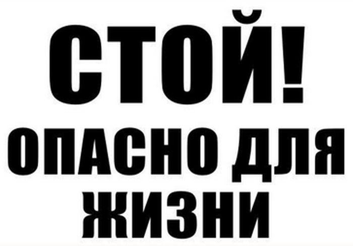 В харьковской школе дети чудом спаслись от большой беды: фото-факт