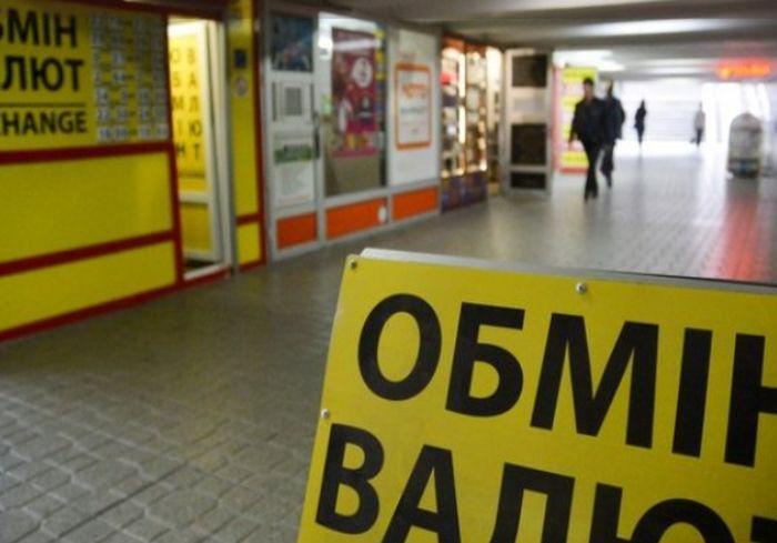 Нацбанк «рассекретил» адреса нелегальных обменок Харькова и области