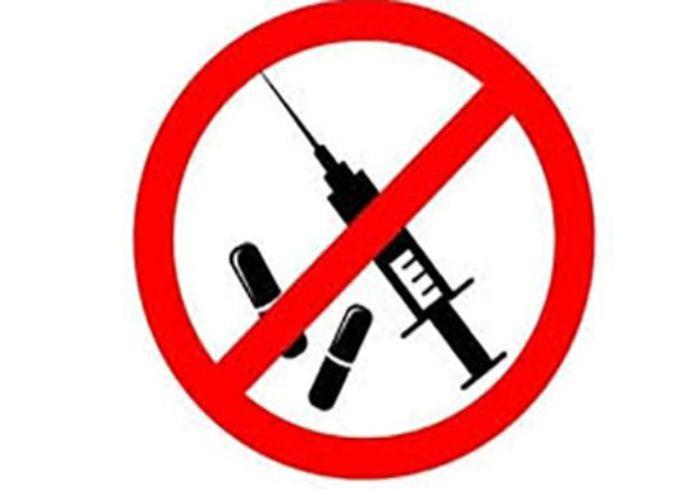 В Харькове появится координационный совет по борьбе с наркотиками